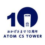 CSタワー10周年ロゴ