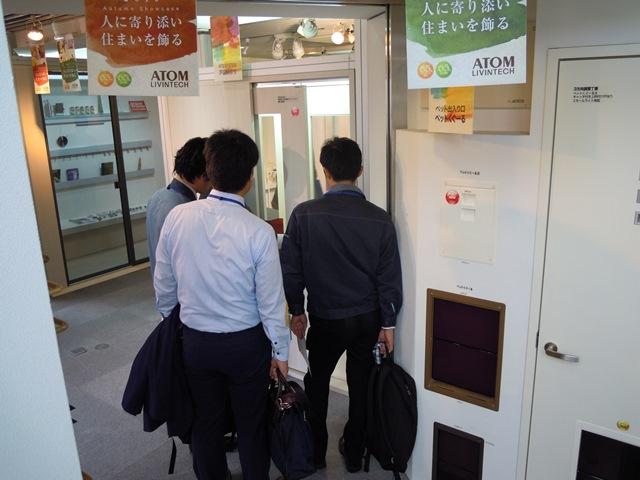 大阪展示3