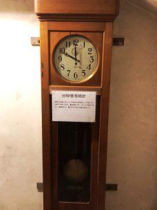 分秒信号時計