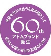 ATOM60