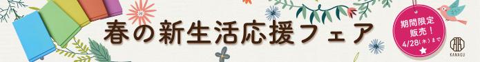 atom_banner_201603_shop