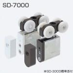 重量SD SYSTEM