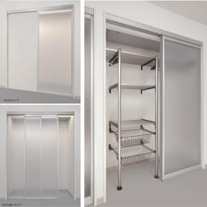 室内用アルミ建具- アトムリビンテック株式会社