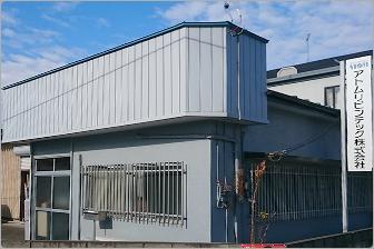 前橋営業所- アトムリビンテック株式会社