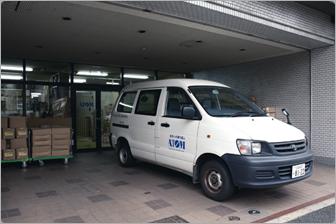 広島営業所- アトムリビンテック株式会社