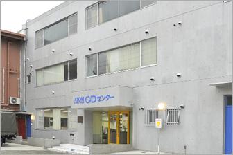 アトムC/Dセンター(物流センター)