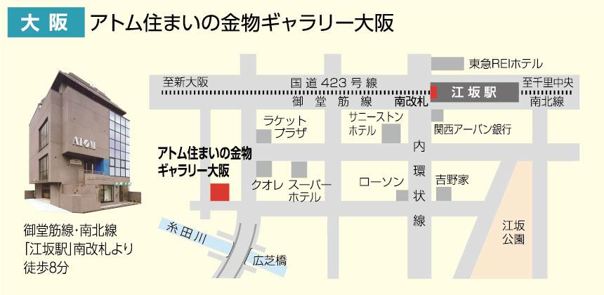 oosaka_map