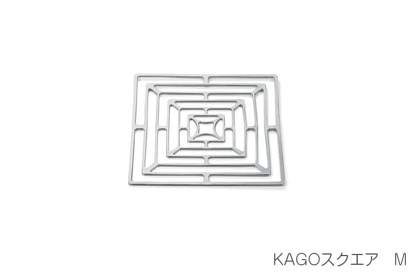 KAGOスクエアM
